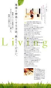 YJ_japan_web